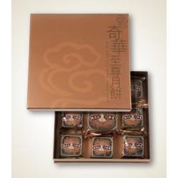 Kee Wah 8 Stars Treasure Box