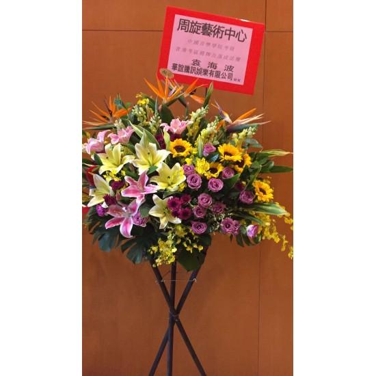 Grand Colorful Flowers arrangement